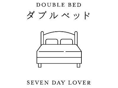 ダブルベッド 動画を無料視聴する方法~再放送・見逃し配信動画~TBS seven day lover