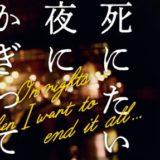 ネタバレ ドラマ 微笑む 人 貫井徳郎「微笑む人」について質問…ネタバレあり最後のほうの、ショウコ