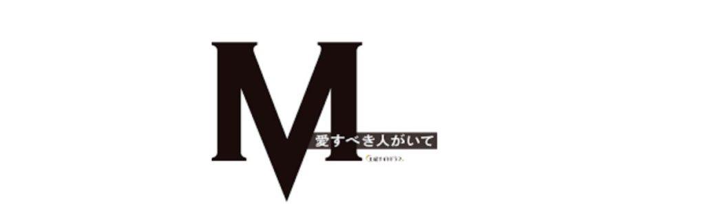 浜崎あゆみ同期