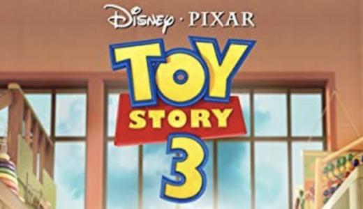 トイストーリー3 電話 の声優が実は大御所だった!!俳優と電話おもちゃを調査